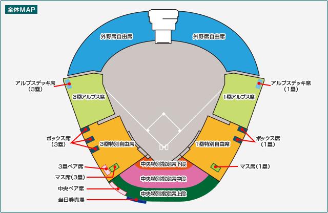 甲子園入場券マップ